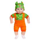 """Кукла """"Сан Бэби 7"""", 58 см"""