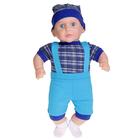 """Кукла """"Сан Бэби 8"""", 58 см"""