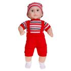 """Кукла """"Сан Бэби 10"""", 58 см"""