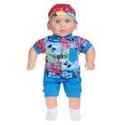 """Кукла """"Сан Бэби 11"""", 58 см"""
