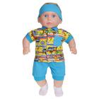 """Кукла """"Сан Бэби 12"""", 58 см"""