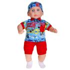 """Кукла """"Сан Бэби 13"""", 58 см"""