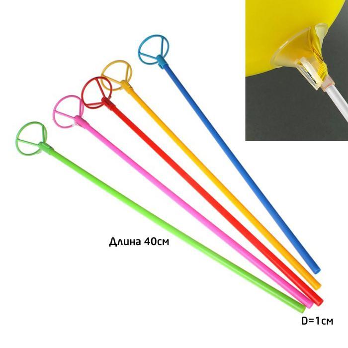 Трубочка+зажим для шаров, d=10 мм, длина 40 см