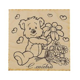 """Board for burning """"With love"""" Teddy bear with flower, 15 x 15 cm"""