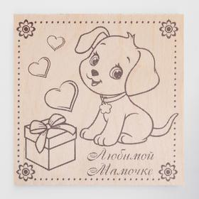 "Board for burning ""mother"" puppy, frame, 15 x 15cm"