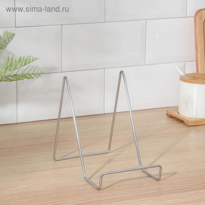 Stand for lids and cutting boards