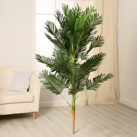 """Дерево искусственное """"Пальма финиковая"""" 130 см"""
