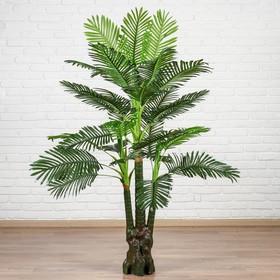 """Дерево искусственное """"Пальма финиковая"""" 150 см"""