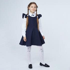 Сарафан для девочки, цвет синий, рост 122