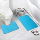 Набор ковриков для ванны и туалета, 2 шт: 40×50, 50×80 см цвет голубой - фото 4653091