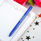 "Ручка пластик синяя ""Курск"", 13,7 см"