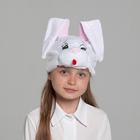 """Карнавальная шапка """"Зайчонок"""" белый  обхват головы 52-57см"""