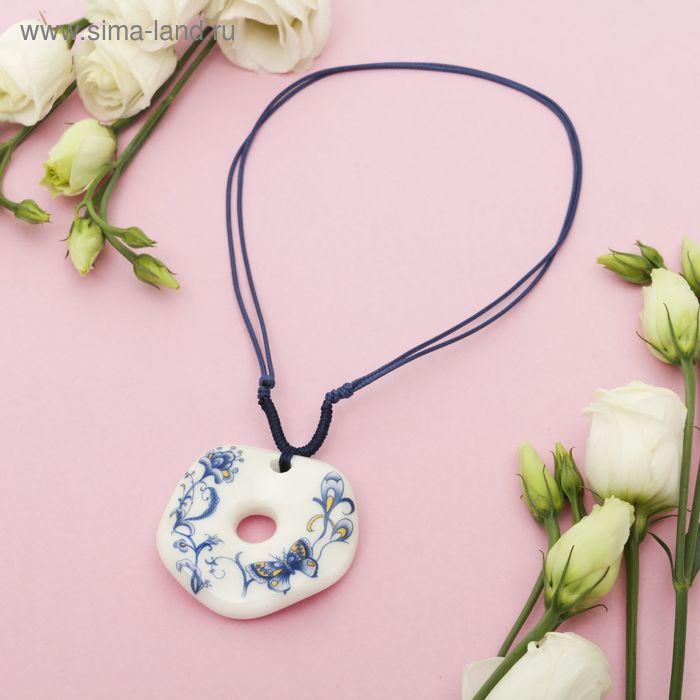 """Кулон """"Керамика"""" круг волнистый, длина 36-70см регулируется, цвет сине-белый, 36 см"""