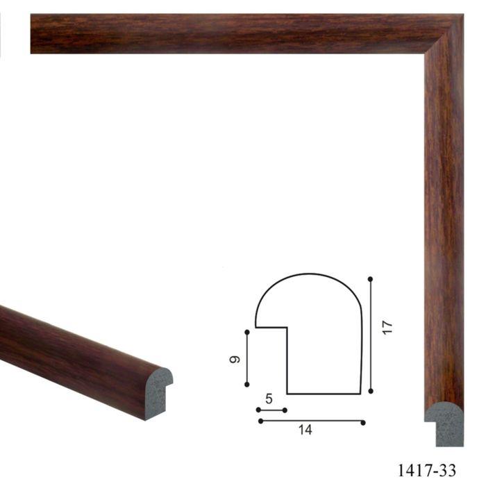Багет пластиковый 14 мм х 17 мм х 2,9 м (Ш х В х Д) CD 1417–33 красно–коричневый