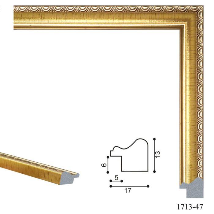 Багет пластиковый 17 мм х 13 мм х 2,9 м (Ш х В х Д) CD 1713–47 золотой