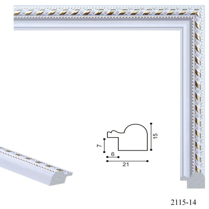 Багет пластиковый 21 мм х 15 мм х 2,9 м (Ш х В х Д) CD 2115–14 белый/серебряный