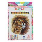 Пастель масляная 18 цветов MAZARi Safari, шестигранная, 73мм, d-10мм
