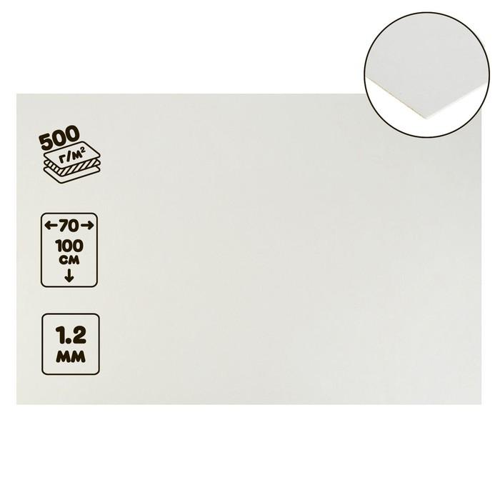 Картон пивной белый 1,2мм, 500 г/м2, 70х100см