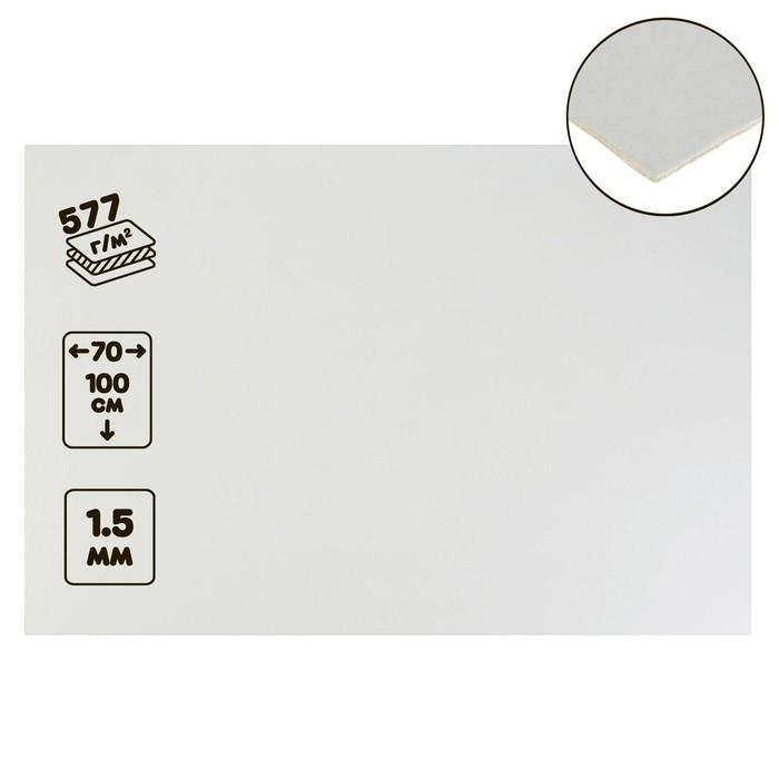 Картон пивной белый 1,5мм, 577 г/м2, 70х100см