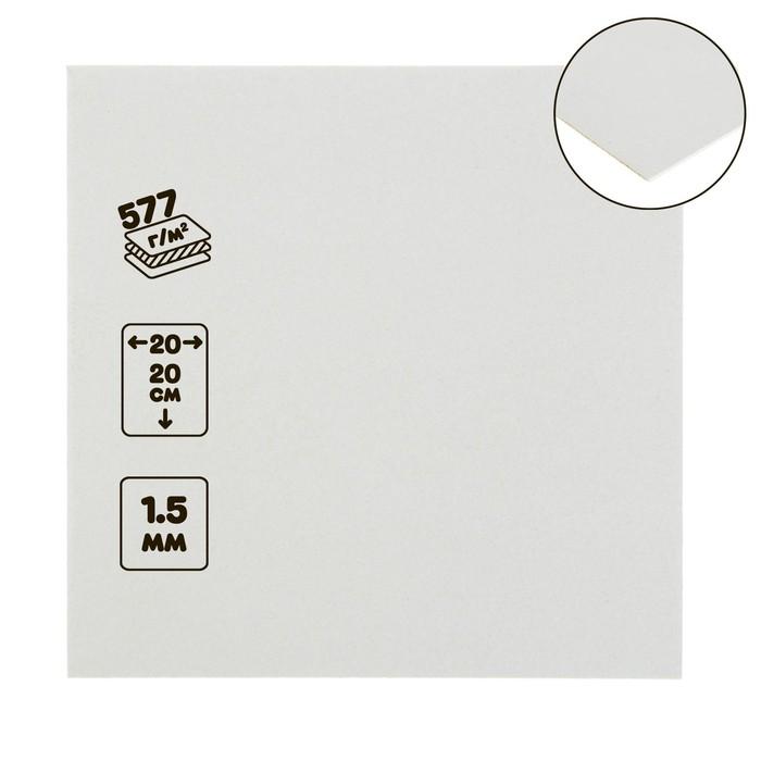 Картон пивной белый 1,5мм, 577 г/м2, 20х20см