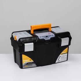 Ящик для инструментов с коробками, «Гефест» 18'