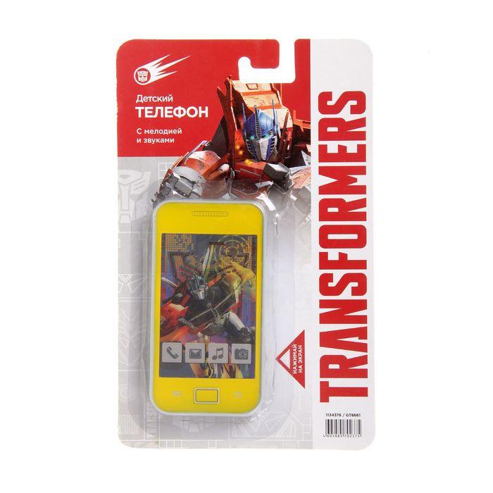 "Телефон ""Transformers"" блистер"