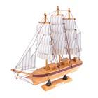 Корабль сувенирный средний «Трёхмачтовый», борта светлое дерево, паруса белые, 29 х 6 х 29 см, УЦЕНКА