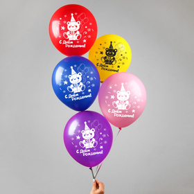"Balloon 12"" ""happy birthday"", set of 5 PCs, MIX"