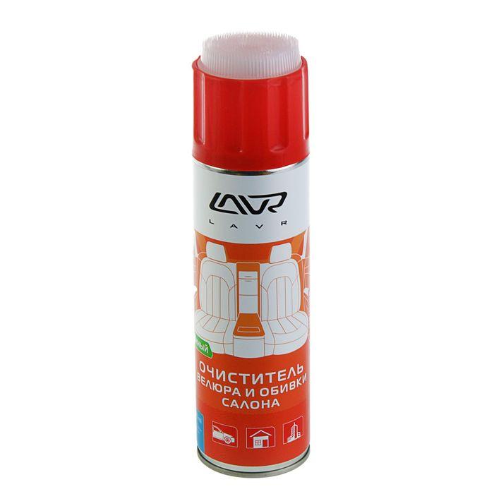 Очиститель обивки LAVR пенный, глубокая очистка, 650 мл, аэрозоль