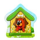 Рамка-вкладыш деревянная «Собака в будке»