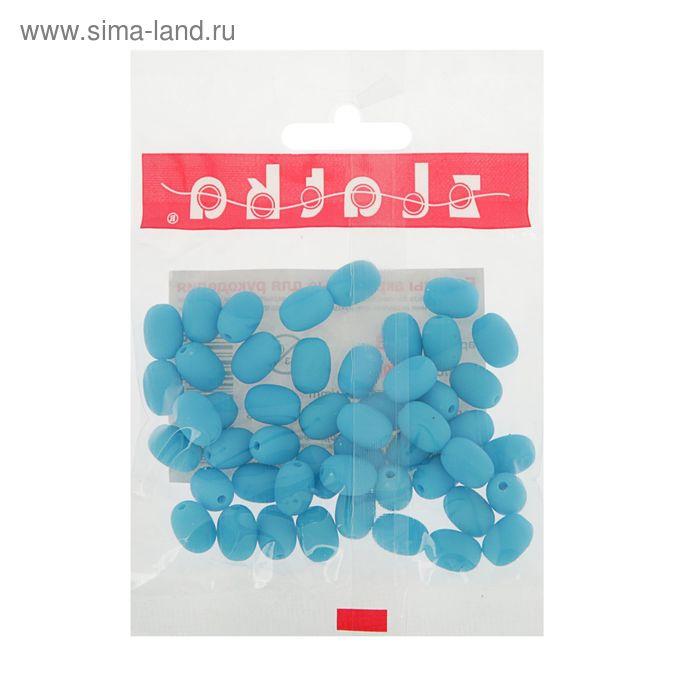 """Бусины """"Zlatka"""" акрил ARB 8x11мм  набор 50±2шт  (20 голубой)"""