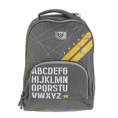 Рюкзак школьный эргономичная спинка для мальчика Proff 38*28*17 Military, серый MI17-BPA-03