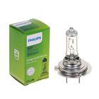 Лампа автомобильная Philips, LongLife EcoVision, H7, 12 В, 55 Вт, PX26d