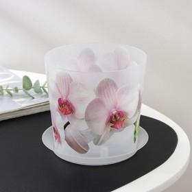 """Кашпо с подставкой 1,2 л d=12,5 см """"Деко. Орхидея"""", цвет белый"""