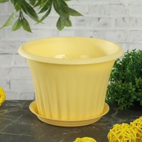 Кашпо d=12 см 'Кэрол' с подставкой, цвет желтый Ош