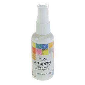 Спрей-краска, 50 мл, WizzArt Spray, белый снег