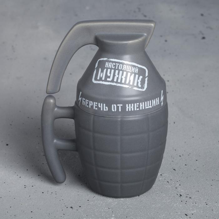 Кружка-граната «Настоящий мужик», 250 мл