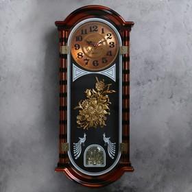 Wall clock, series: the Pendulum,