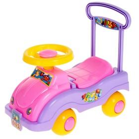 Толокар-автомобиль для девочек, с гудком-пищалкой