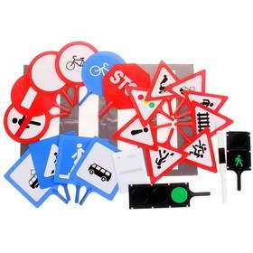 Набор знаков дорожного движения, 22 элемента