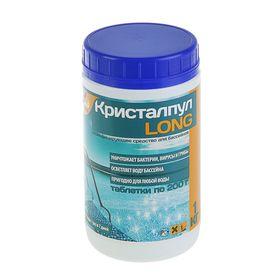"""Дезинфицирующее средство """"Кристалпул Long"""" для бассейнов табл. 200 г. банка, 1 кг"""