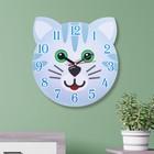 """Часы """"Котенок"""" детские, фигурные, Ø 25 см"""