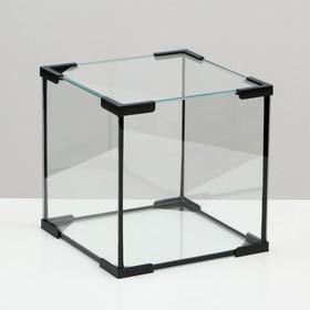 Аквариум куб, 16 литров, 25 х 25 х 25 см - фото 7357695