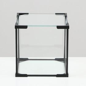 Аквариум куб, 16 литров, 25 х 25 х 25 см - фото 7357696