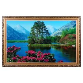 Световая картина 'Горная река' 120*78 см Ош