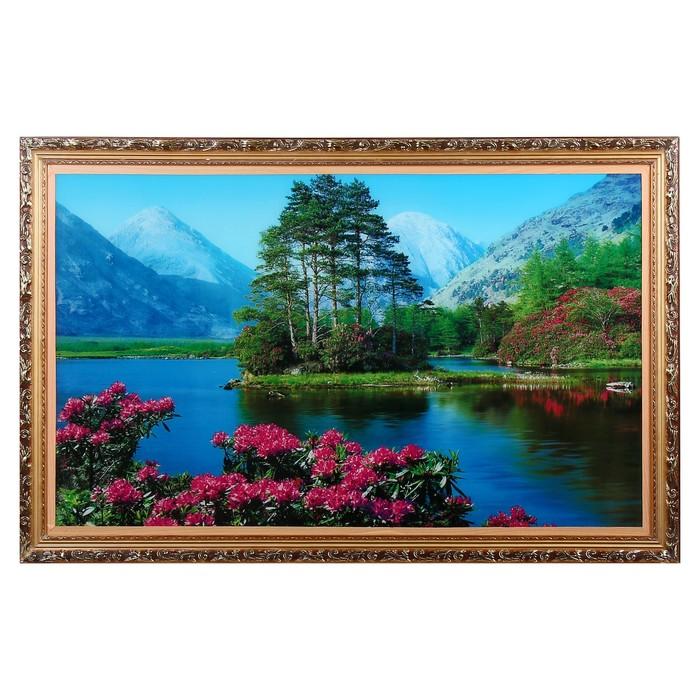"Световая картина ""Горная река"""