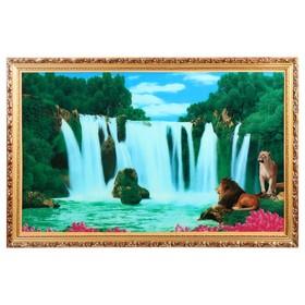 """Картина с подсветкой """"Водопад со львами"""" 73*114см"""