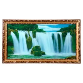 Световая картина 'Водопады' 71,5*44 см Ош