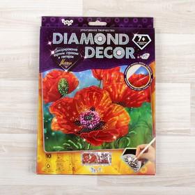 Набор для создания мозаики «Маки» DIAMOND DECOR, планшетка без рамки