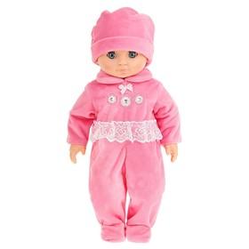 Кукла «Пупс 6», 42 см
